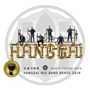 Hanggai