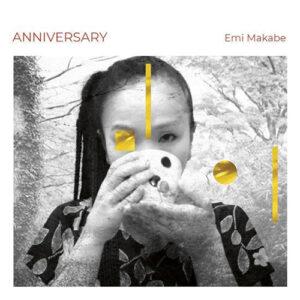 Emi Makabe